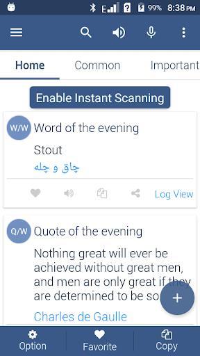 Persian Dictionary Offline - عکس برنامه موبایلی اندروید
