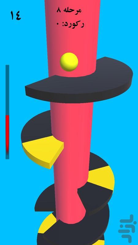 بپیچون(توپ،بازی جدید) - عکس بازی موبایلی اندروید