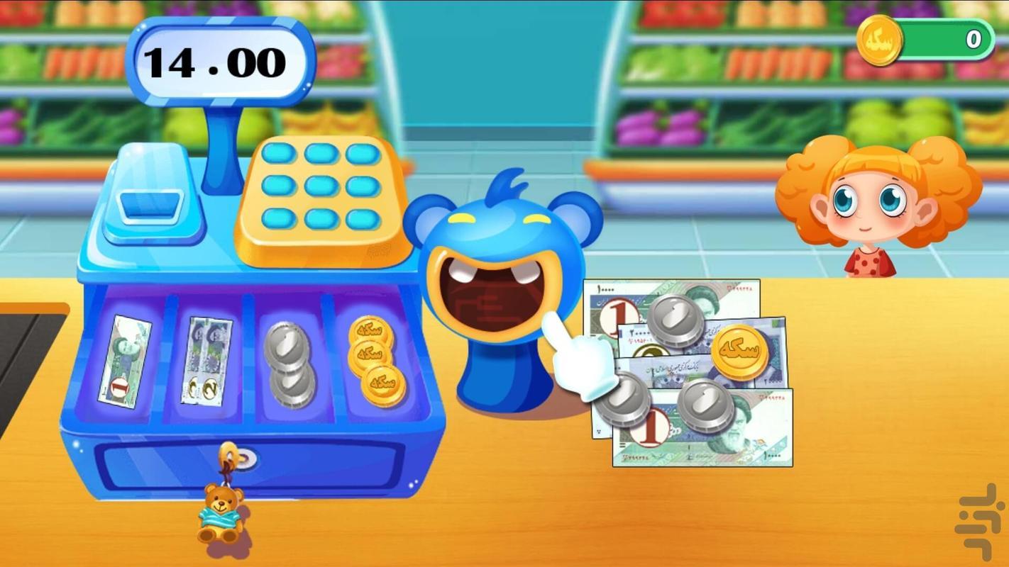 فروشگاه لیانا کوچولو - عکس بازی موبایلی اندروید
