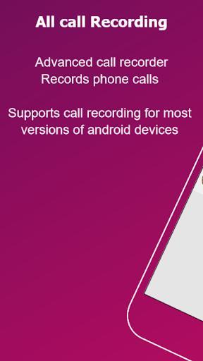 Automatic Call Recorder 2021 - All Calls Recording - عکس برنامه موبایلی اندروید