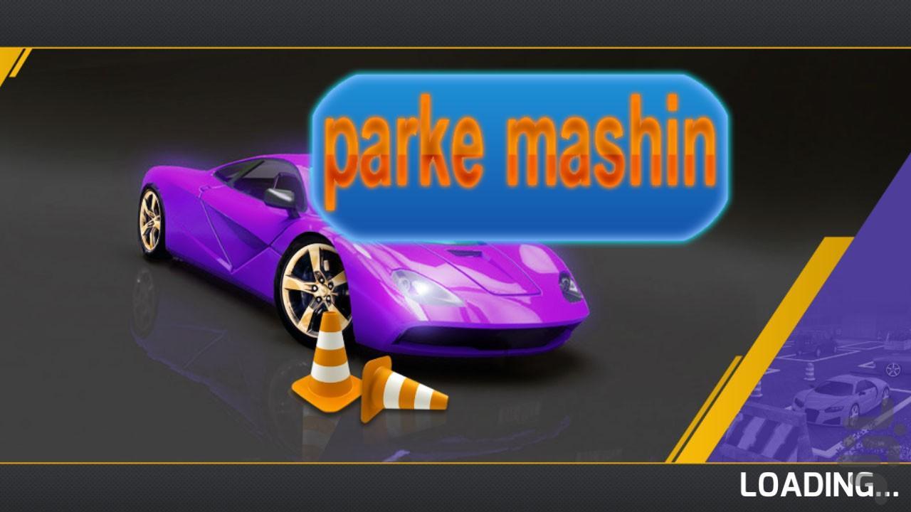 پارک ماشین - عکس بازی موبایلی اندروید