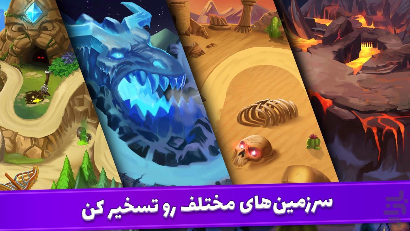تسخیرگران : بازی استراتژی جدید - عکس بازی موبایلی اندروید