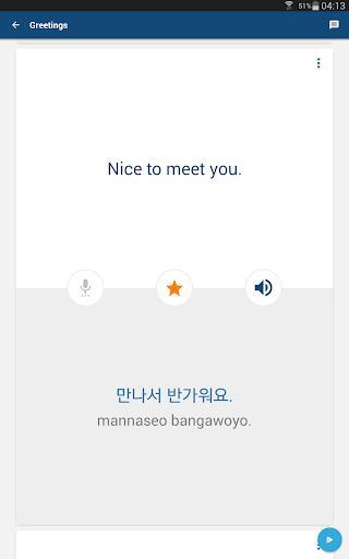 Learn Korean Phrases | Korean Translator - عکس برنامه موبایلی اندروید