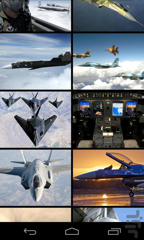 هوانورد دمو - عکس برنامه موبایلی اندروید