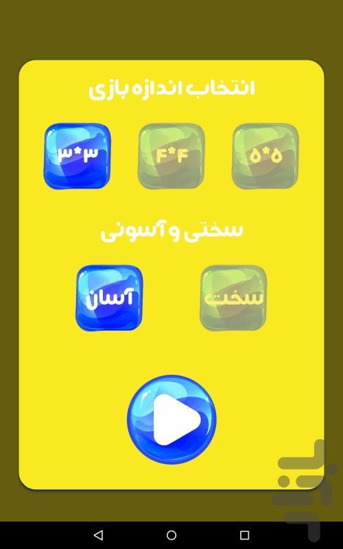 پازل باب اسفنجی   بازی پازل - عکس بازی موبایلی اندروید