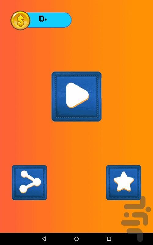 بازی سودوکو - عکس برنامه موبایلی اندروید