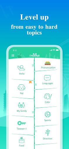 Learn Chinese - ChineseSkill - Image screenshot of android app