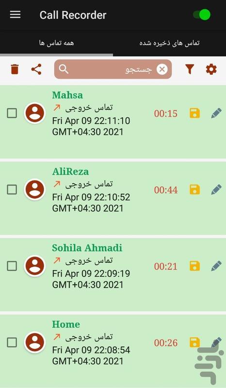 ضبط تماس - عکس برنامه موبایلی اندروید
