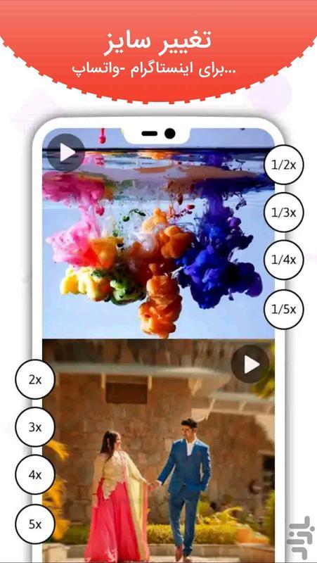 کلیپ ساز-پیشرفته+حرفه ای - عکس برنامه موبایلی اندروید