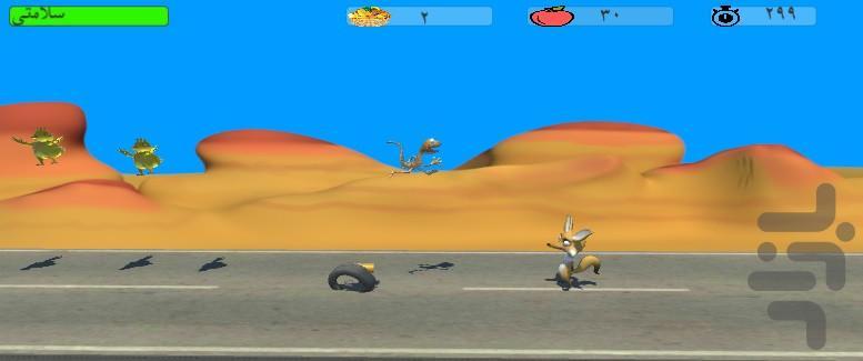 اسکار مارمولکه - عکس بازی موبایلی اندروید