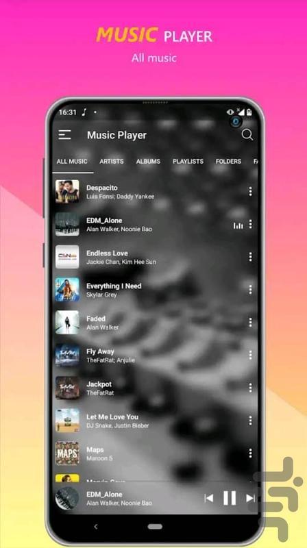 موزیک پلیر - عکس برنامه موبایلی اندروید