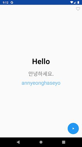 Learn Korean Phrasebook - عکس برنامه موبایلی اندروید