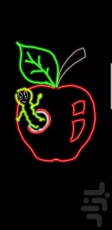 نقاشی با نور - عکس برنامه موبایلی اندروید
