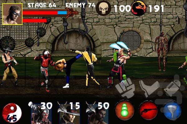مورتال کمبات رویال - عکس بازی موبایلی اندروید