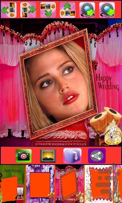 قاب عکس نامزدی و ازدواج - عکس برنامه موبایلی اندروید