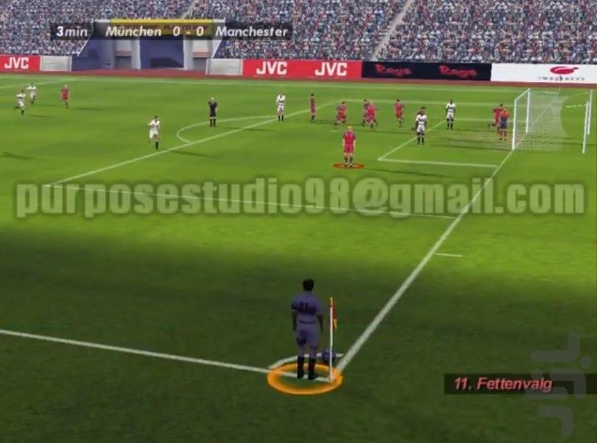 فیفا 18 : افسانه ها - عکس بازی موبایلی اندروید