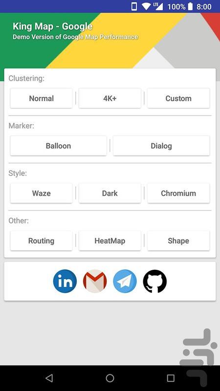 KingMap - عکس برنامه موبایلی اندروید