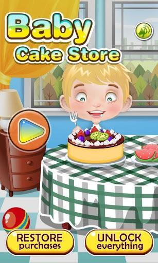 birthday cake maker - عکس بازی موبایلی اندروید