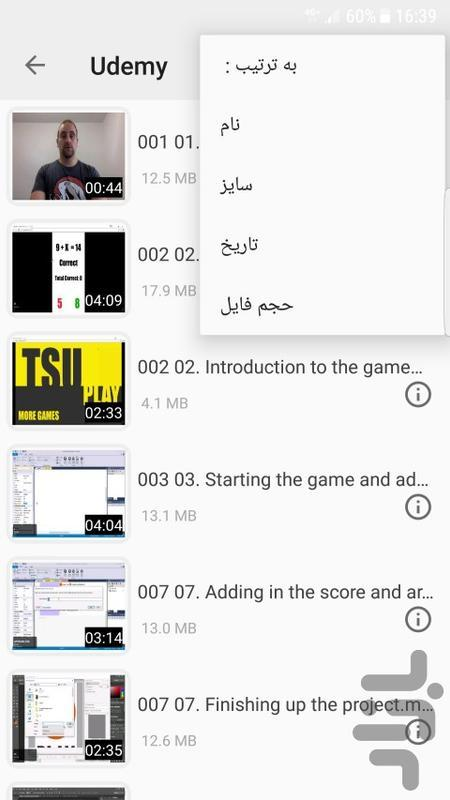 ویدیو پلیر - عکس برنامه موبایلی اندروید