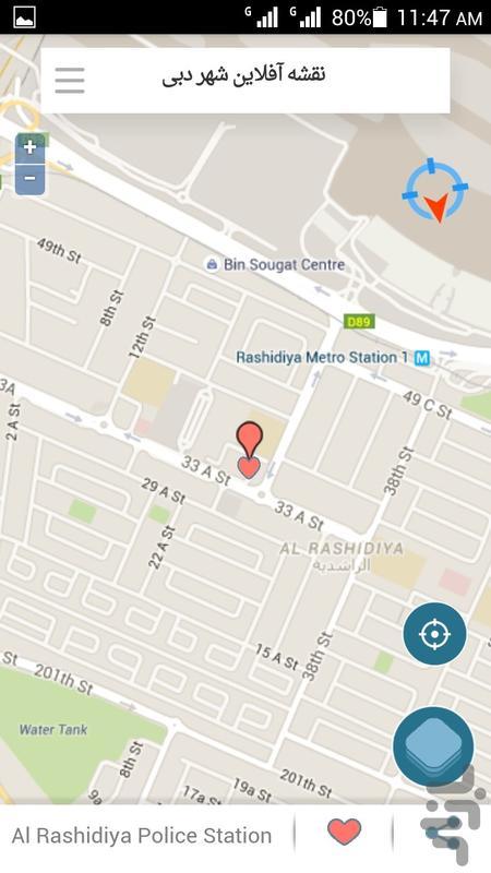 نقشه آفلاین شهر دبی - عکس برنامه موبایلی اندروید