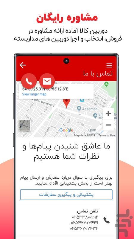 دوربین کالا - عکس برنامه موبایلی اندروید