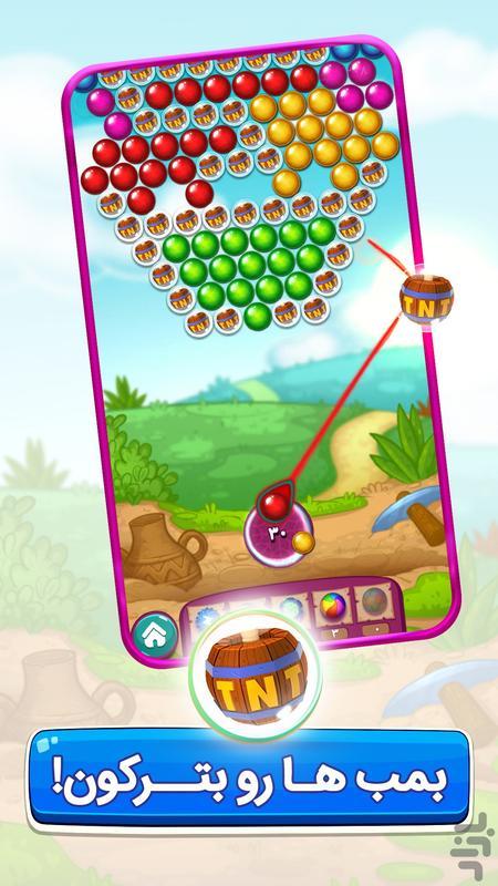 گلخان - شلیک به توپهای رنگی - عکس بازی موبایلی اندروید