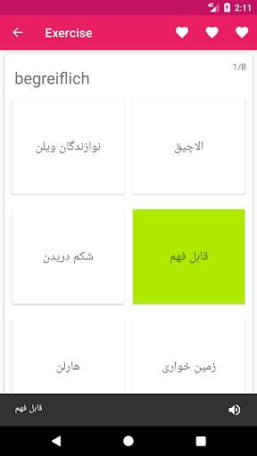 German Persian Offline Dictionary & Translator - عکس برنامه موبایلی اندروید