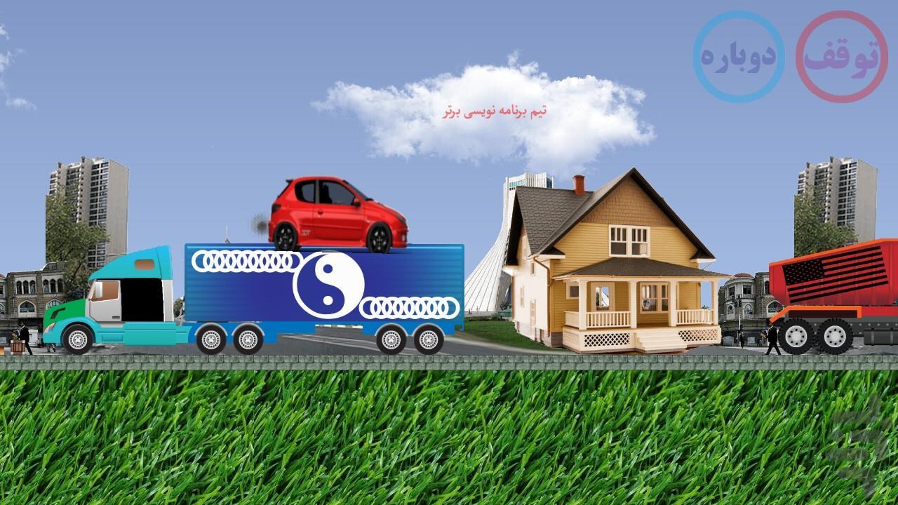 رانندگی با موانع(206) - عکس بازی موبایلی اندروید
