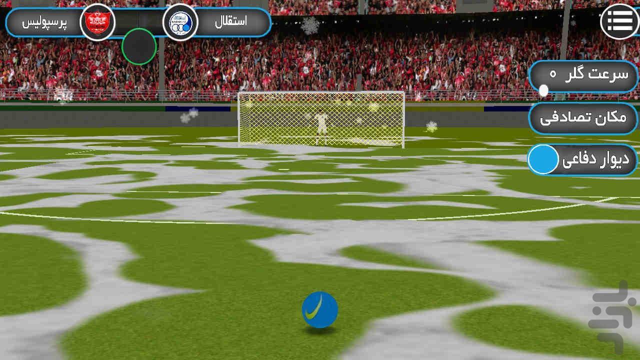 لیگ برتر 2 - عکس بازی موبایلی اندروید
