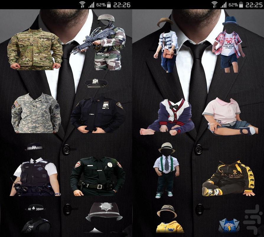 خوشتیپ شو(ویژه آقایان) - عکس برنامه موبایلی اندروید