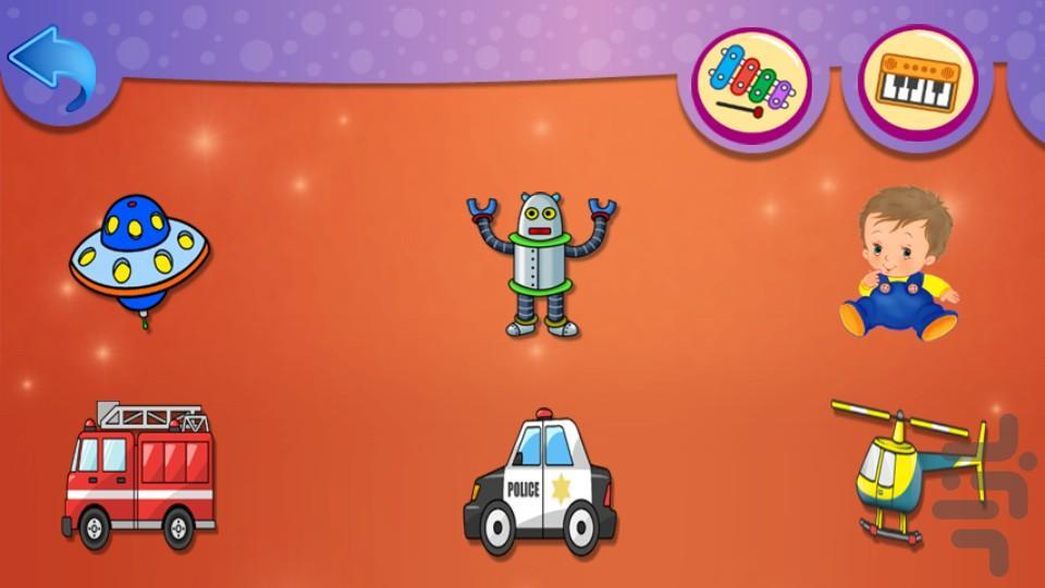 اسباب بازی کودکانه - عکس برنامه موبایلی اندروید