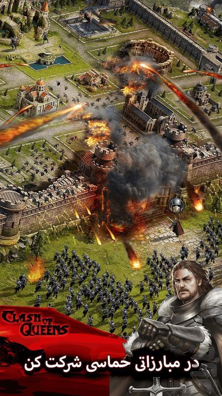 نبرد شاهزادگان - عکس بازی موبایلی اندروید