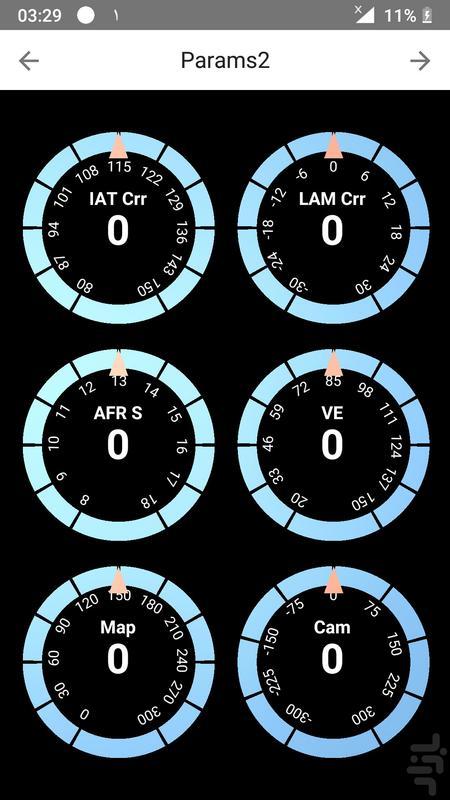 داشبورد APE نسخه ۳ - عکس برنامه موبایلی اندروید