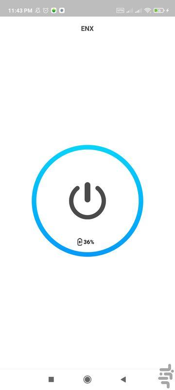 چراغ قوه - عکس برنامه موبایلی اندروید