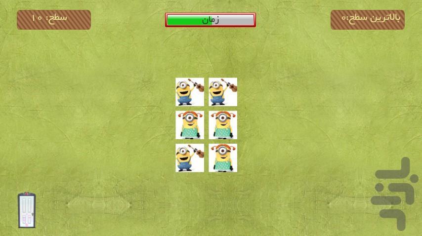 بازی مینیون - عکس بازی موبایلی اندروید
