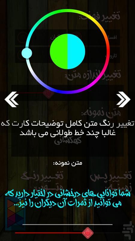فال تاروت کهکشانی - عکس برنامه موبایلی اندروید