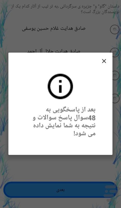 Job Recruitment - Image screenshot of android app