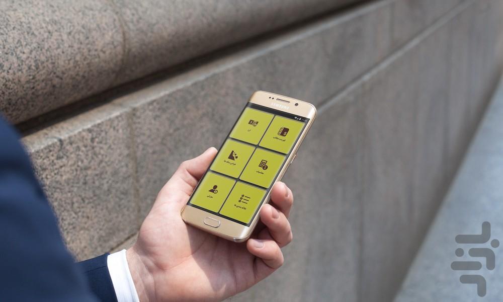 کاملترین مرجع طلا و جواهر - عکس برنامه موبایلی اندروید