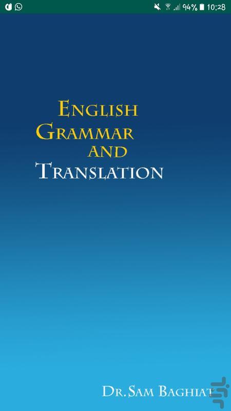 آموزش زبان انگليسي و ترجمه - عکس برنامه موبایلی اندروید