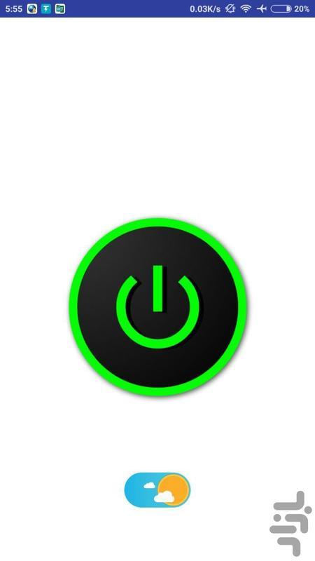 نور صفحه و فلش - عکس برنامه موبایلی اندروید