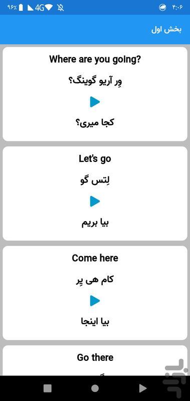 teaching English - Image screenshot of android app