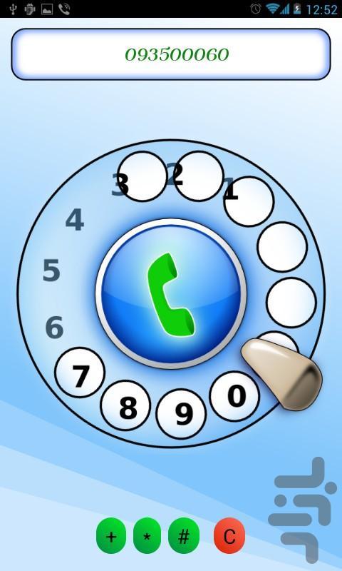 تلفن قدیمی(اندروید 4 به بالا) - عکس برنامه موبایلی اندروید