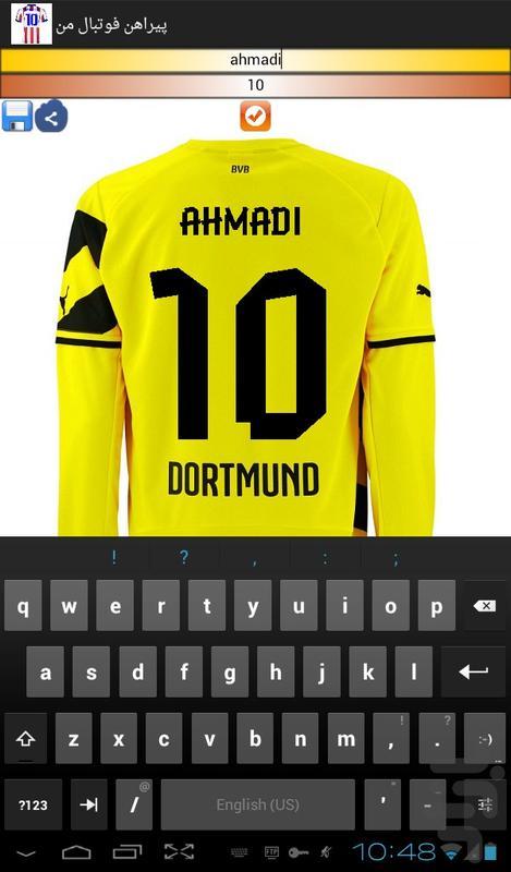 پیراهن فوتبال من - عکس برنامه موبایلی اندروید