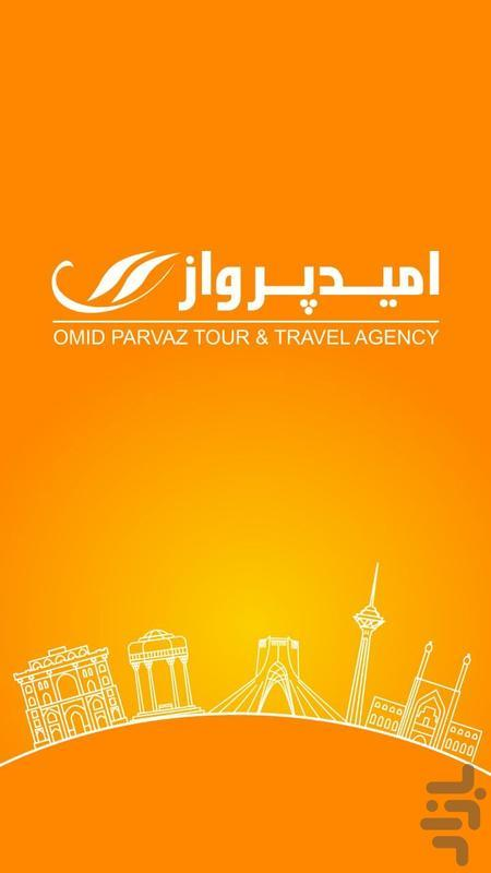 Airplane ticket booking-Omid parvaz - Image screenshot of android app