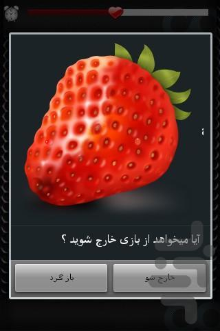 میوه یاب - عکس بازی موبایلی اندروید