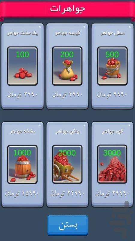 طوطی وار - بازی حدس کلمات - عکس بازی موبایلی اندروید