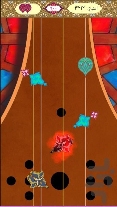 سهتاره! - عکس بازی موبایلی اندروید