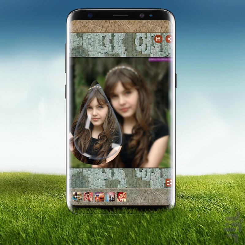 قاب زیبای تصویر - عکس برنامه موبایلی اندروید