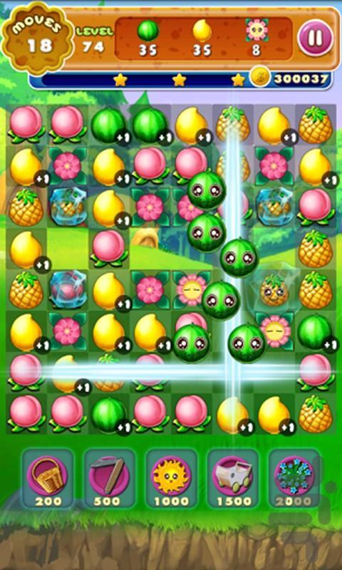 Fruit Smash - عکس برنامه موبایلی اندروید