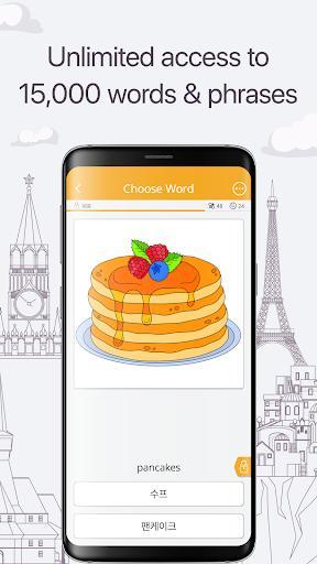 Learn Korean - 6000 Words - FunEasyLearn - عکس برنامه موبایلی اندروید